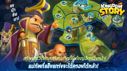 เล่น Kingdom Story: RPG on PC 17