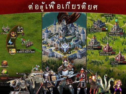 เล่น Evony: The King's Return  on PC 7