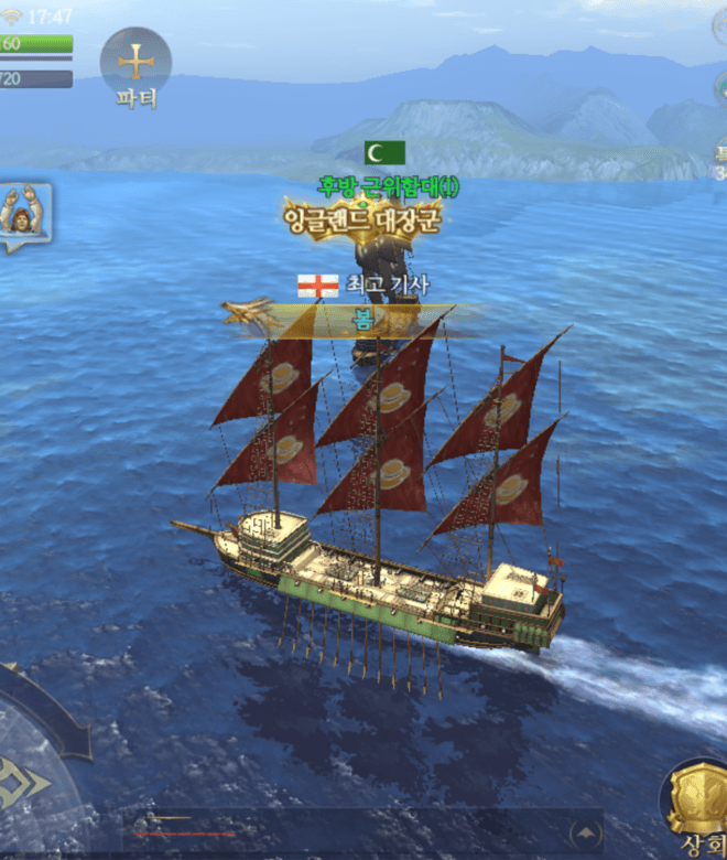 Play The Way of Great Voyage on PC 24