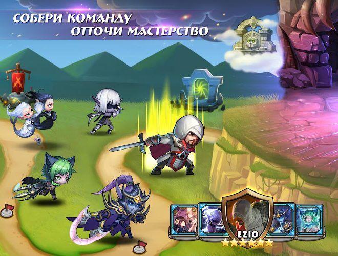 Играй Soul Hunters На ПК 16