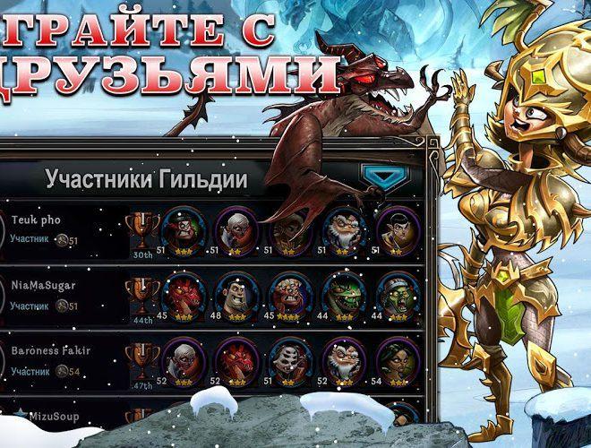 Играй DragonSoul На ПК 4