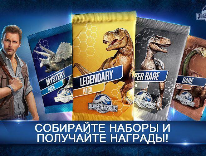 Играй Jurassic World: The Game На ПК 10