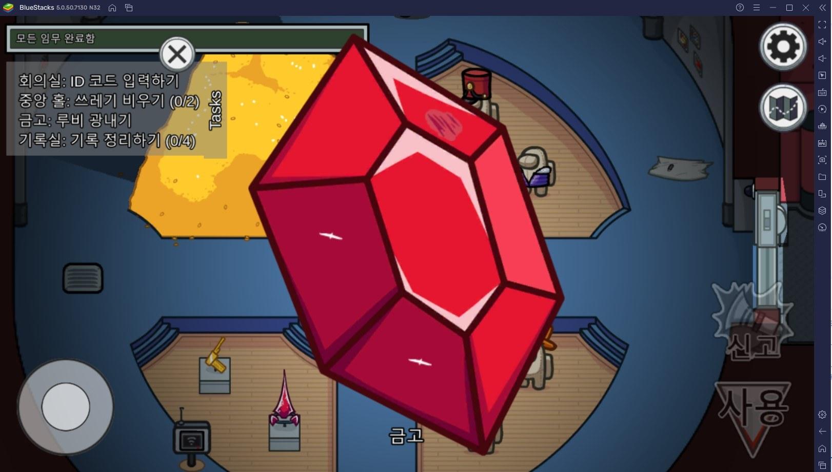 어몽어스, 블루스택 앱플레이어와 함께라면 PC에서 더 재미있게 즐길 수 있습니다!