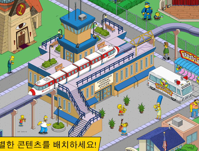 즐겨보세요 Simpsons Tapped Out on pc 10