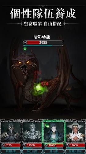 暢玩 地下城堡2:暗潮 PC版 4