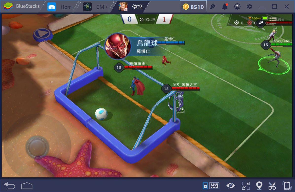 Cùng chơi bóng đá trong Liên Quân Mobile với BlueStacks