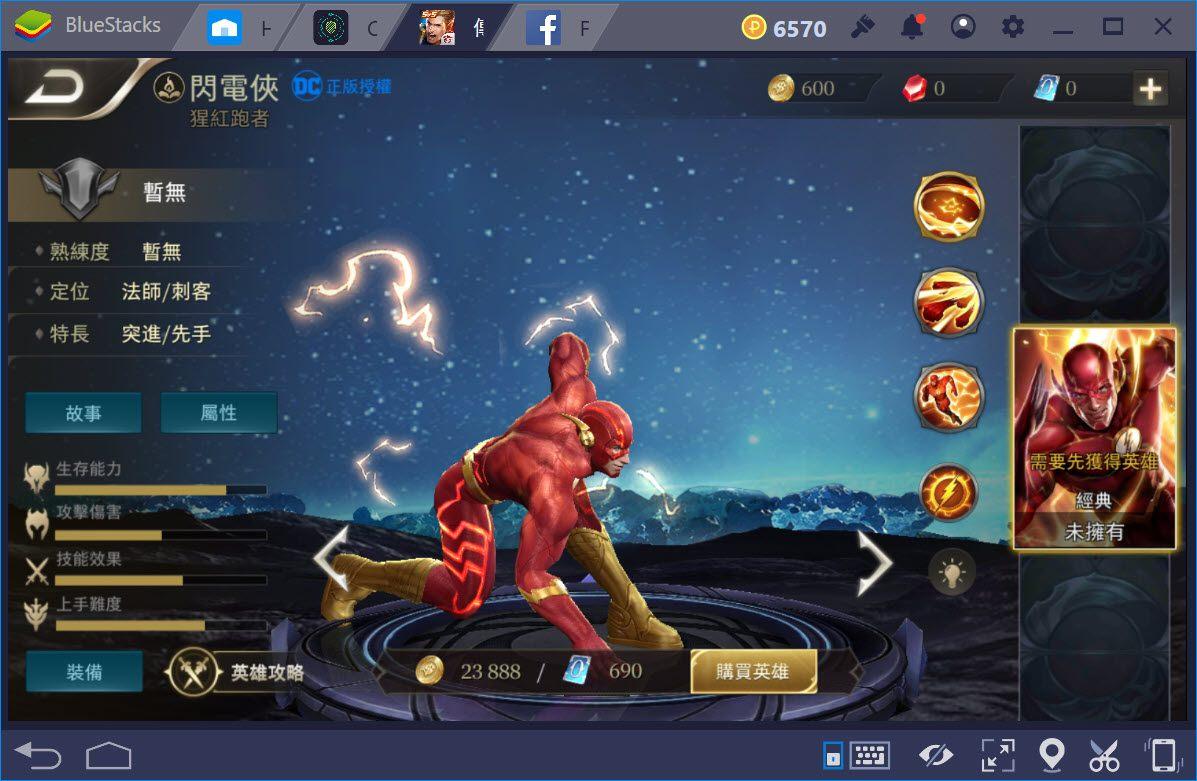 Cách lên đồ The Flash mùa 6 trong Liên Quân Mobile