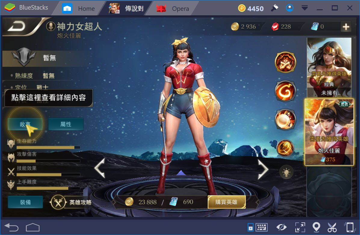 Top 5 tướng siêu anh hùng comic trong Liên Quân Mobile