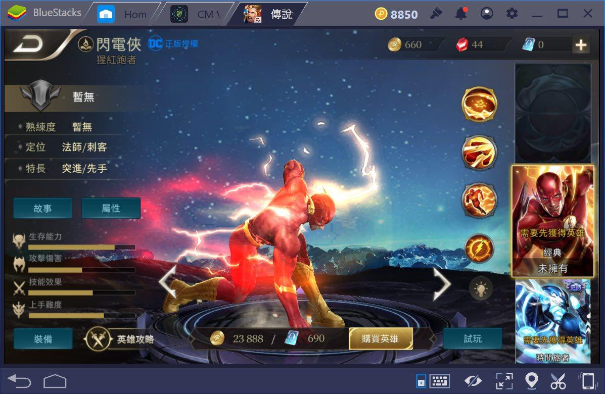 Cách lên đồ The Flash bậc cao thủ Top Liên Quân Mobile