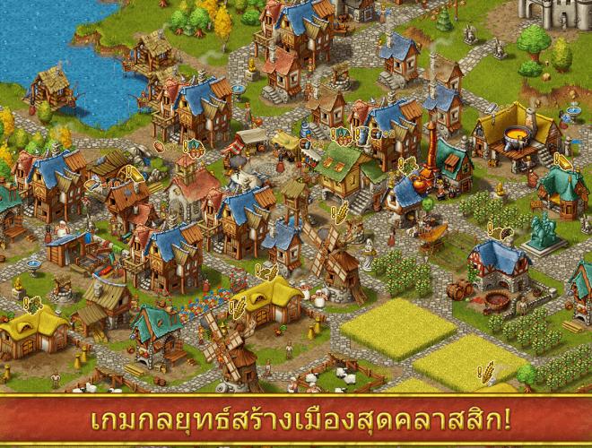เล่น Townsmen – เกมกลยุทธ์ on PC 14