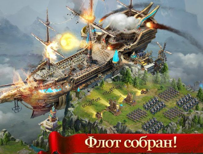 Играй Age of Kings На ПК 6