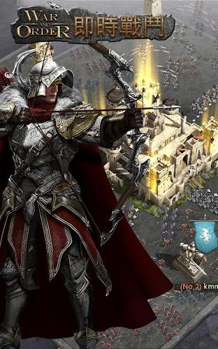 暢玩 War and Order PC版 4