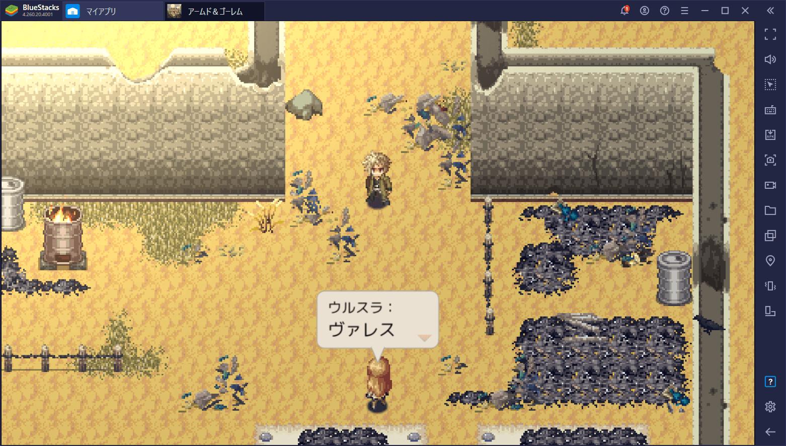 BlueStacksを使ってPCで『RPG アームド&ゴーレム』を遊ぼう