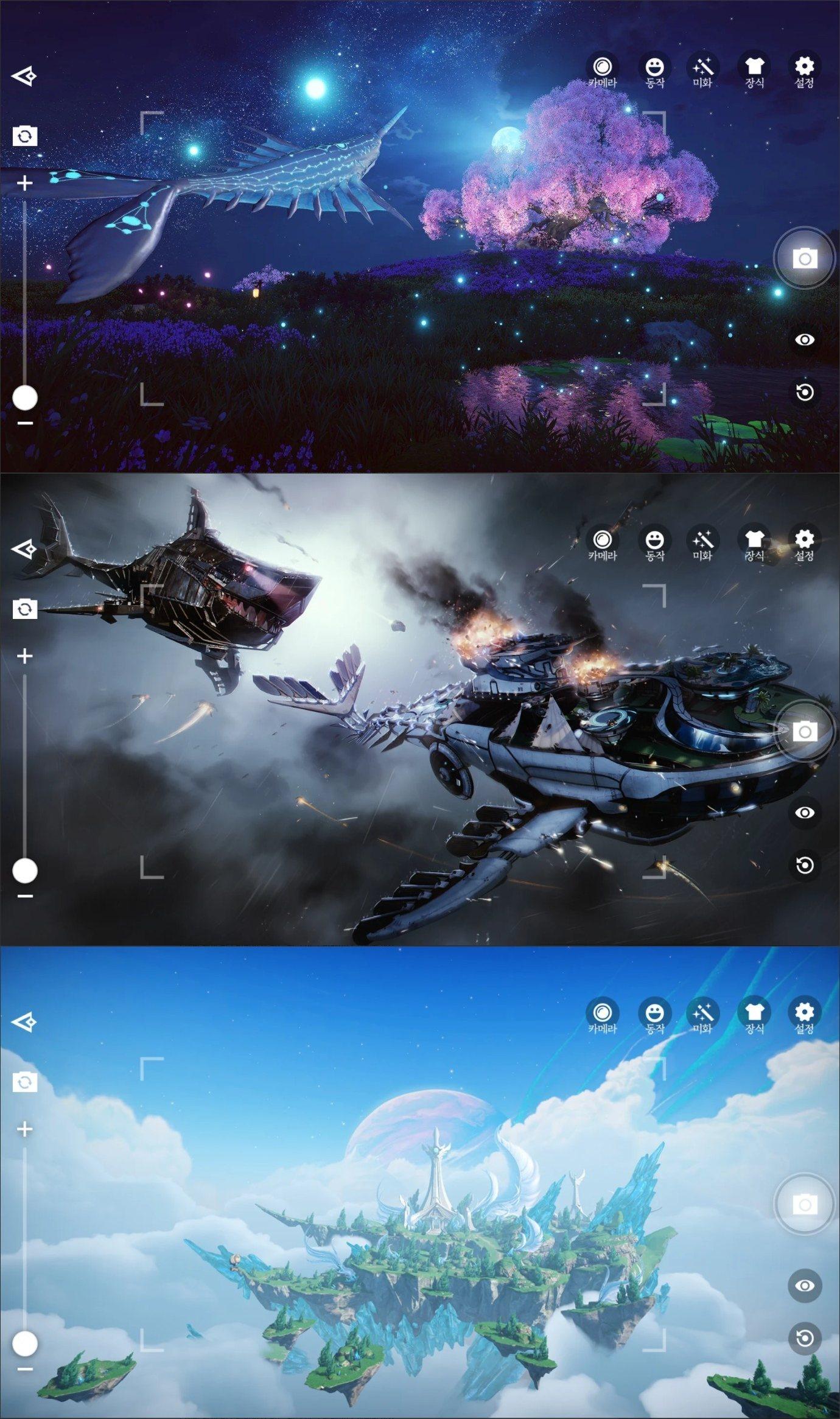 넷이즈의 감성 MMORPG 아르미스 클로즈베타 진행 예정, 블루스택으로 힐링 MMORPG의 재미를 먼저 챙겨봐요!