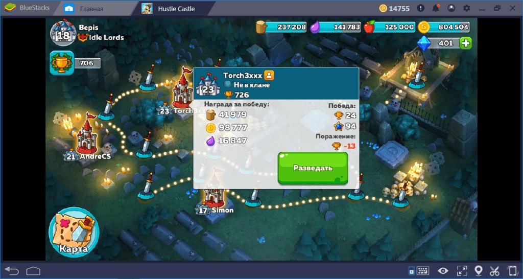 Hustle Castle: гайд по ресурсам