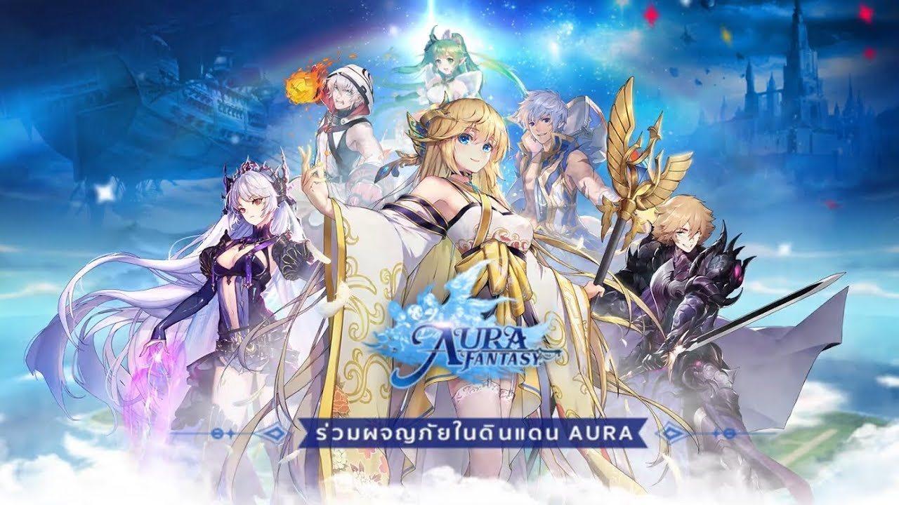 เพราะอะไรถึงต้องเล่น Aura Fantasy ผ่าน BlueStacks?