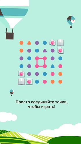 Играй Dots & Co На ПК 3