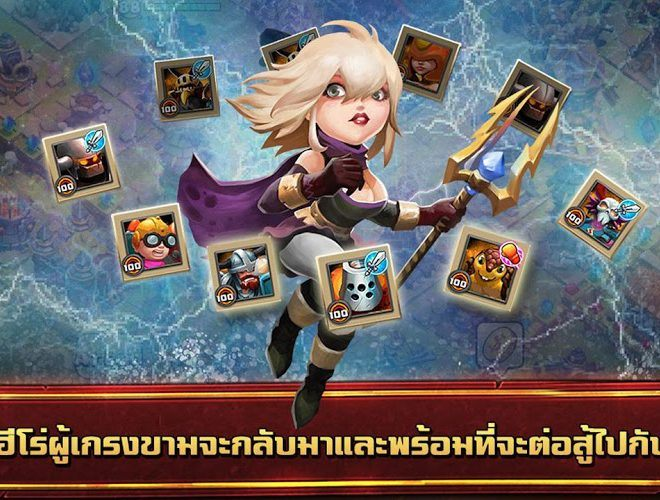 เล่น Clash of Lords 2 on PC 12