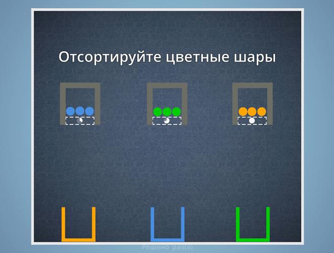 Играй Brain It On! — Physics Puzzles На ПК 5