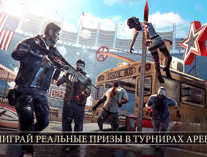 Играй Dead Trigger 2 На ПК 14