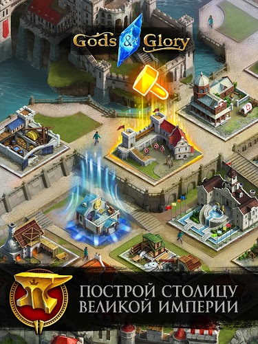 Играй Gods And Glory На ПК 7