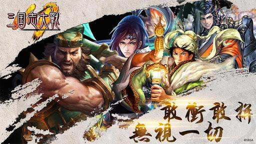 暢玩 三國志大戰M—SEGA正版授權 PC版 3