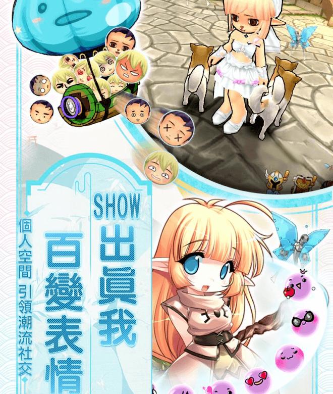 Play Luna M(首部曲): 與啾咪少女一起戀愛派對 on PC 5