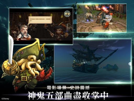 暢玩 神鬼奇航M PC版 21