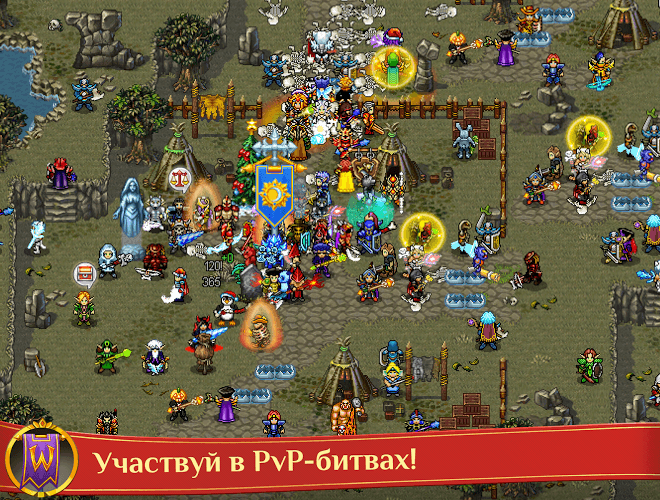 Играй Warspear Online На ПК 15