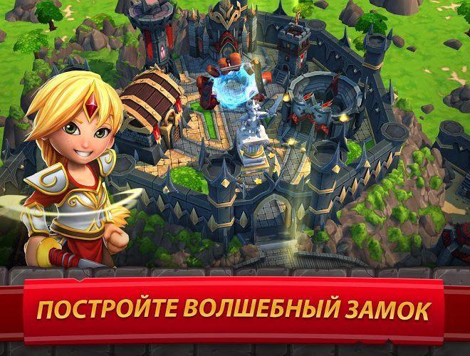 Играй Royal Revolt 2: Tower Defense На ПК 11
