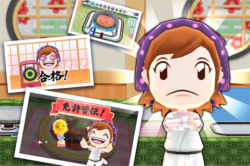 Играй COOKING MAMA Let's Cook На ПК 25