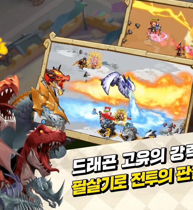 Play 드래곤삼국지 on PC 4