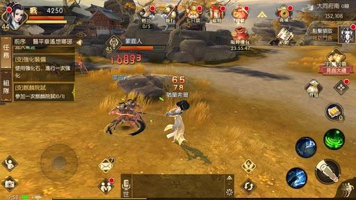 暢玩 瑯琊榜3D-風起長林 PC版 18
