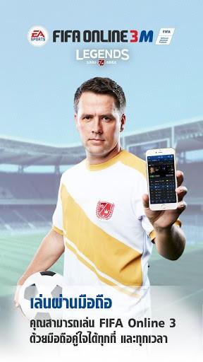 เล่น FIFA Online 3 M by EA SPORTS™ on PC 2
