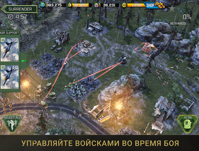 Играй War Commander: Rogue Assault На ПК 3