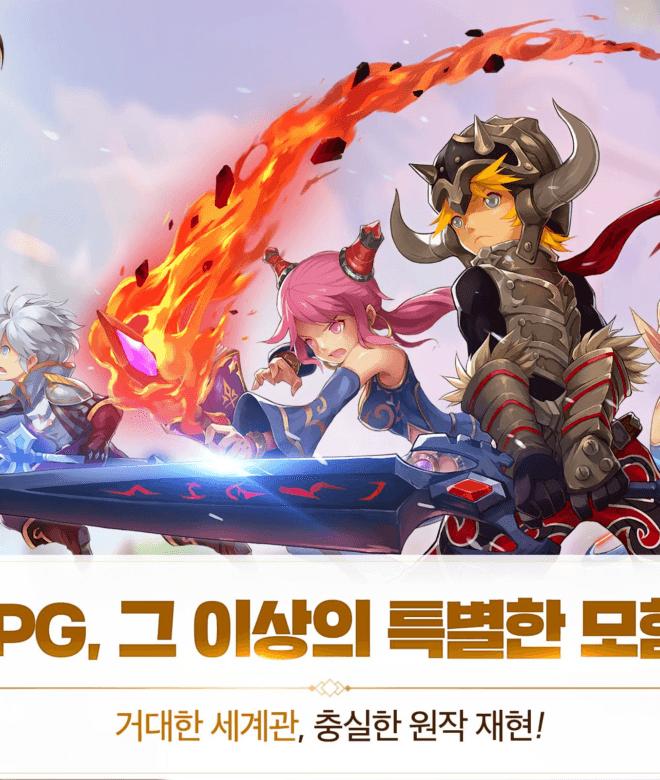 Play Dragon Nest M on PC 11