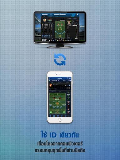 เล่น FIFA Online 3 M by EA SPORTS™ on PC 8