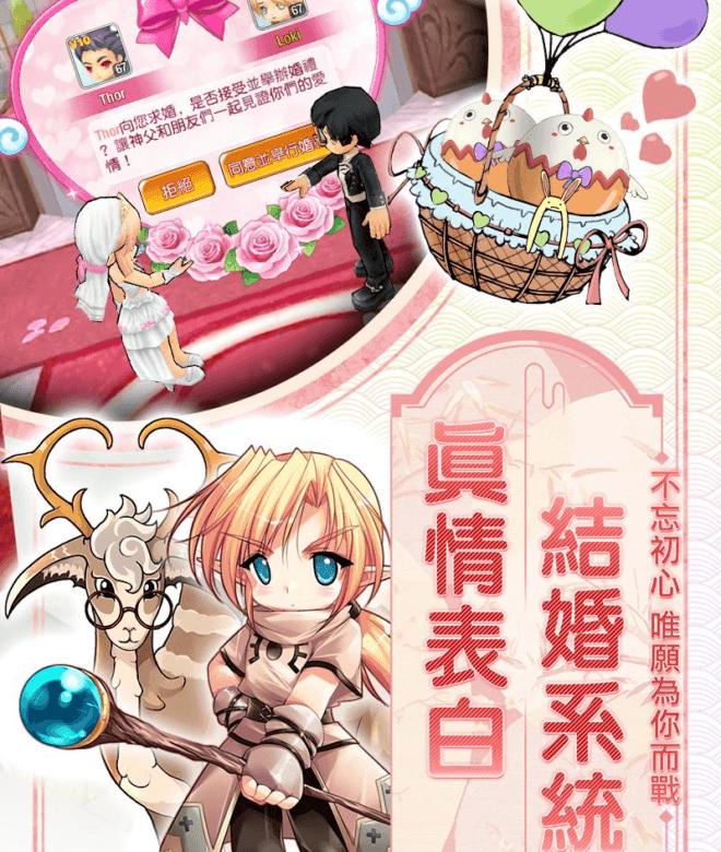 Play Luna M(首部曲): 與啾咪少女一起戀愛派對 on PC 6