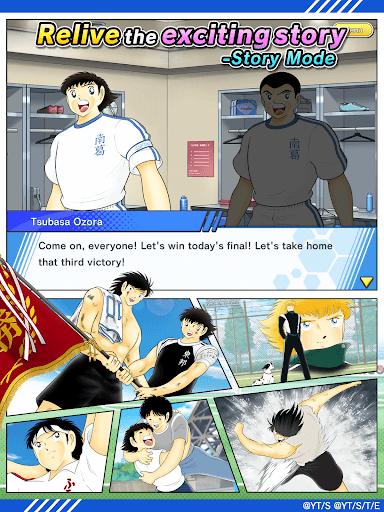 เล่น Captain Tsubasa: Dream Team on PC 20