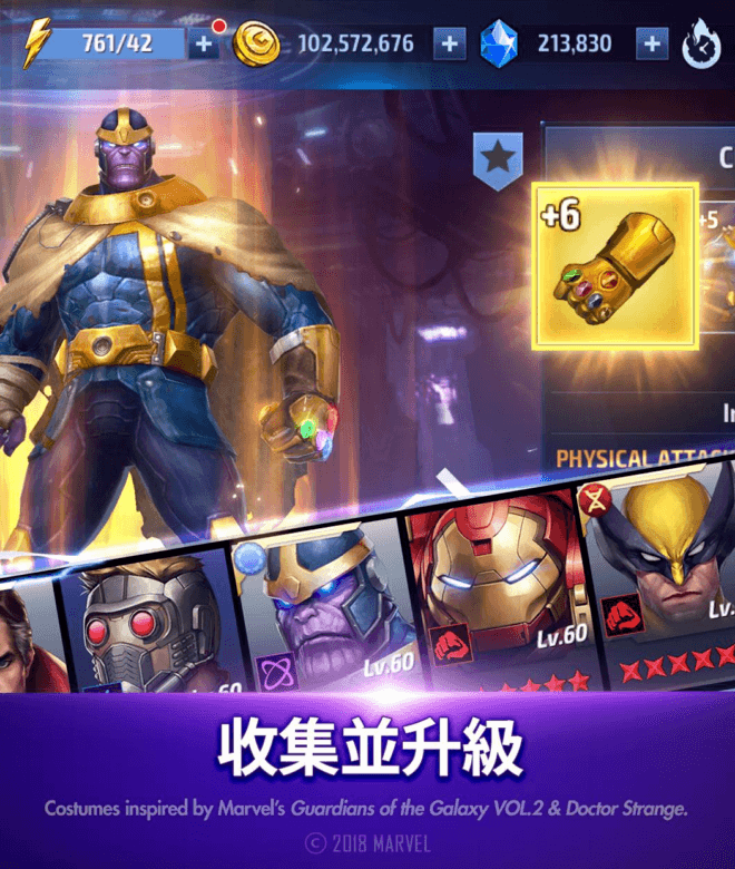 暢玩 漫威:未来之戰 Marvel Future Fight on PC PC版 6