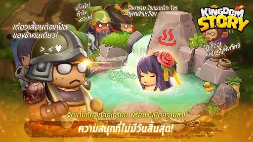 เล่น Kingdom Story: RPG on PC 13