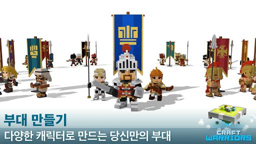 즐겨보세요 Craft Warriors on PC 3