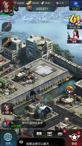 暢玩 Last Empire War Z PC版 6