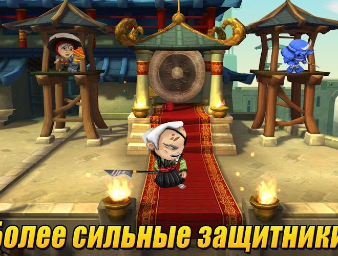 Играй SAMURAI vs ZOMBIES DEFENSE 2 На ПК 3
