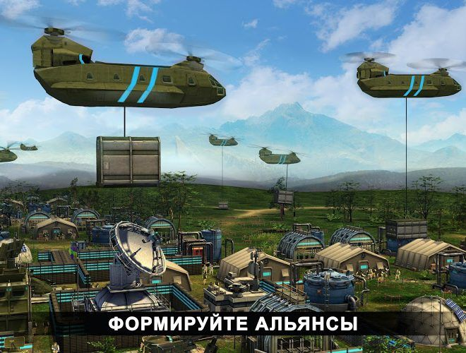 Играй Arma Mobile Ops На ПК 11