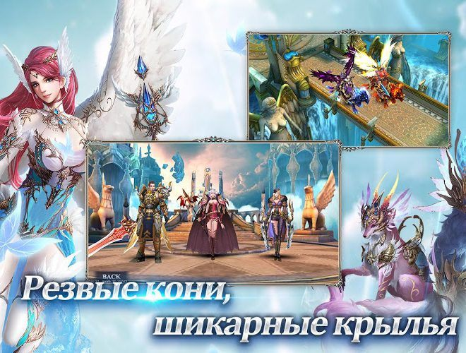 Играй Goddess: Heroes of Chaos На ПК 9