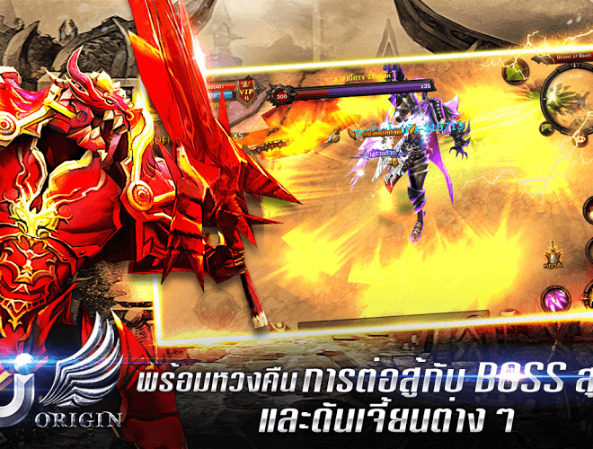 เล่น MU Origin on PC 11