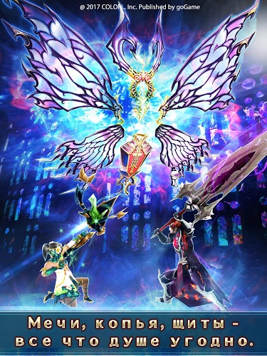Играй Dragon Project На ПК 4