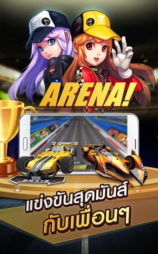 เล่น Ultimate Racing ซิ่งสุดขั้ว on PC 13