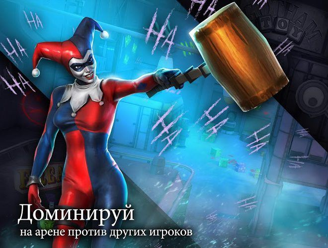 Играй DC Legends На ПК 19
